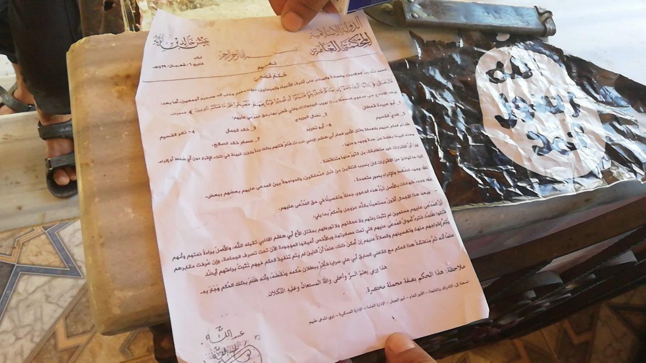 وثيقة لتنظيم داعش الإرهابي وجدها الجيش السوري بعد تقدمه في حوض اليرموك