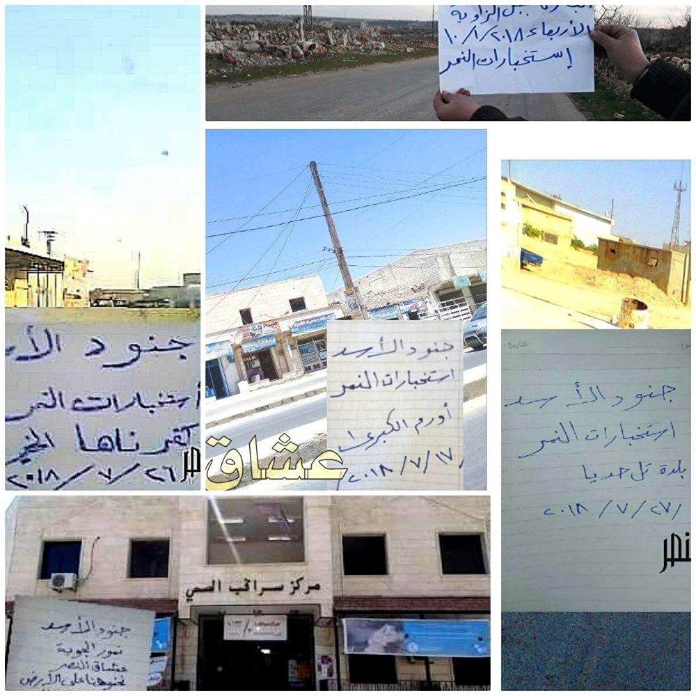 معركة النمر الاستباقية في إدلب