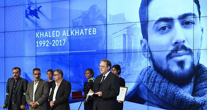 حفل توزيع جائزة الصحفي خالد الخطيب الدولية