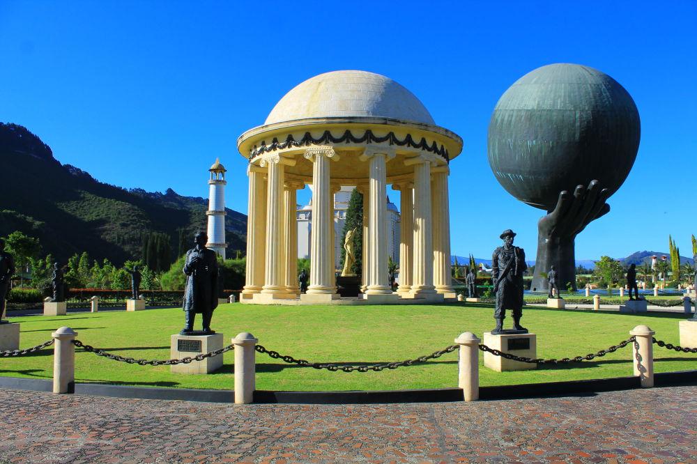 حديقة جيم ديوك (Jaime Duque) في بوغوتا، كولومبيا