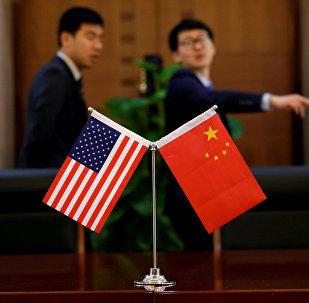 علم الصين و أمريكا