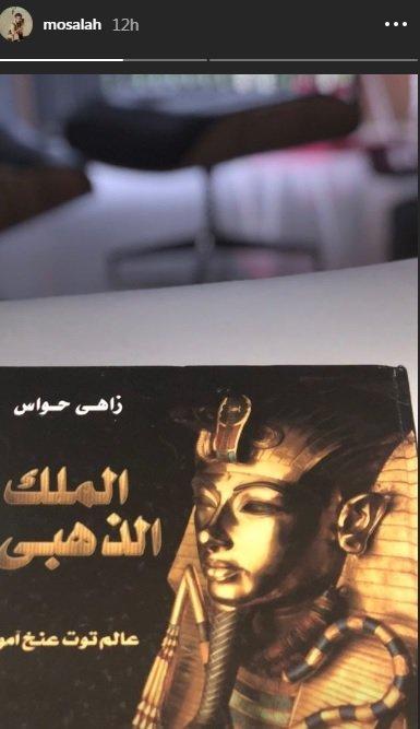 كتاب الملك الذهبي توت عنخ آمون