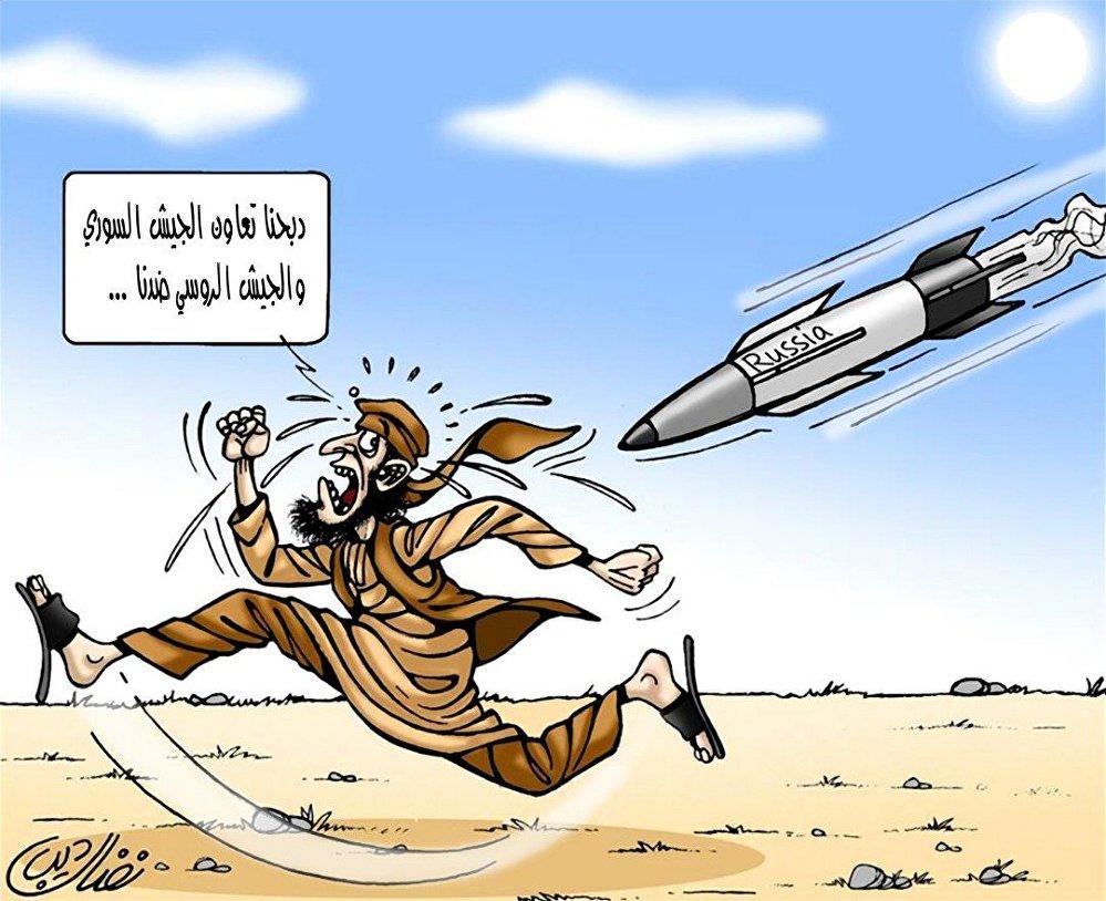 دبحنا تعاون الجيش السوري والروسي ضدنا