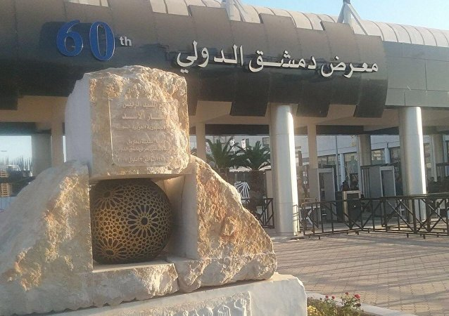 معرض دمشق الدولي