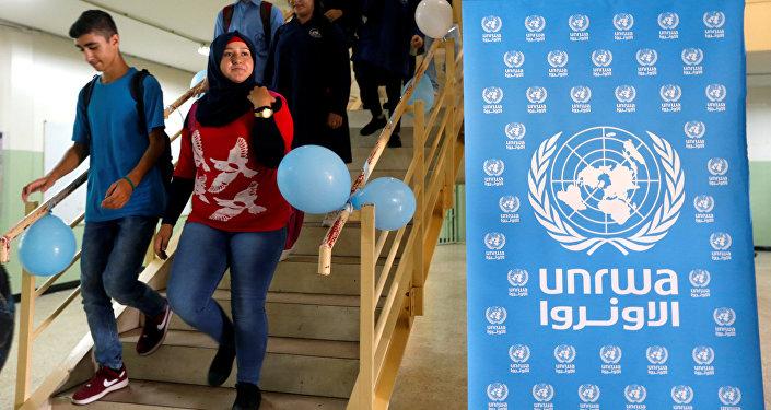 وكالة الأمم المتحدة لإغاثة وتشغيل اللاجئين الفلسطينيين في الشرق الأدنى (أونروا) الأونروا