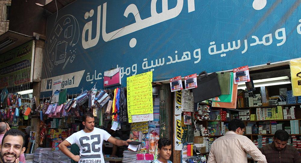 بيع مستلزمات المدارس فى منطقة الفجالة بمصر
