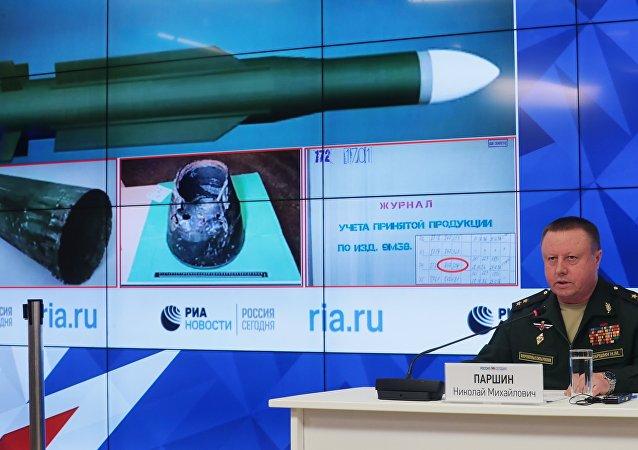 تفاصيل جديدة حول تحطم الطائرة MH17 الماليزية