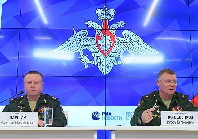 الدفاع الروسية تقدم تفاصيل جديدة حول تحطم الطائرة MH17 الماليزية