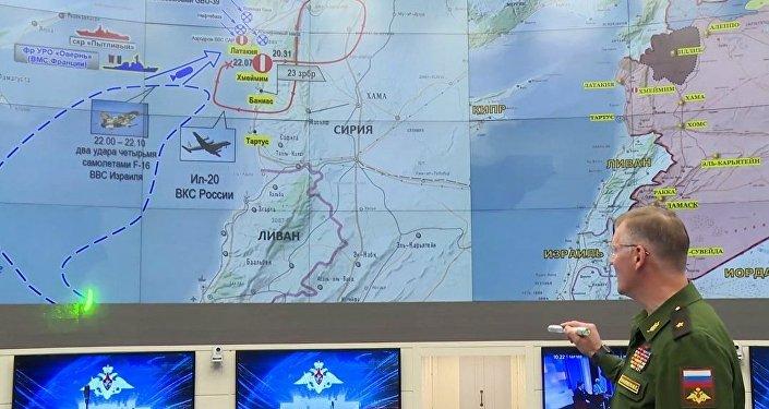 المتحدث العسكري الروسي يعلن فقدان الاتصال بطائرة إيل-20 في سوريا