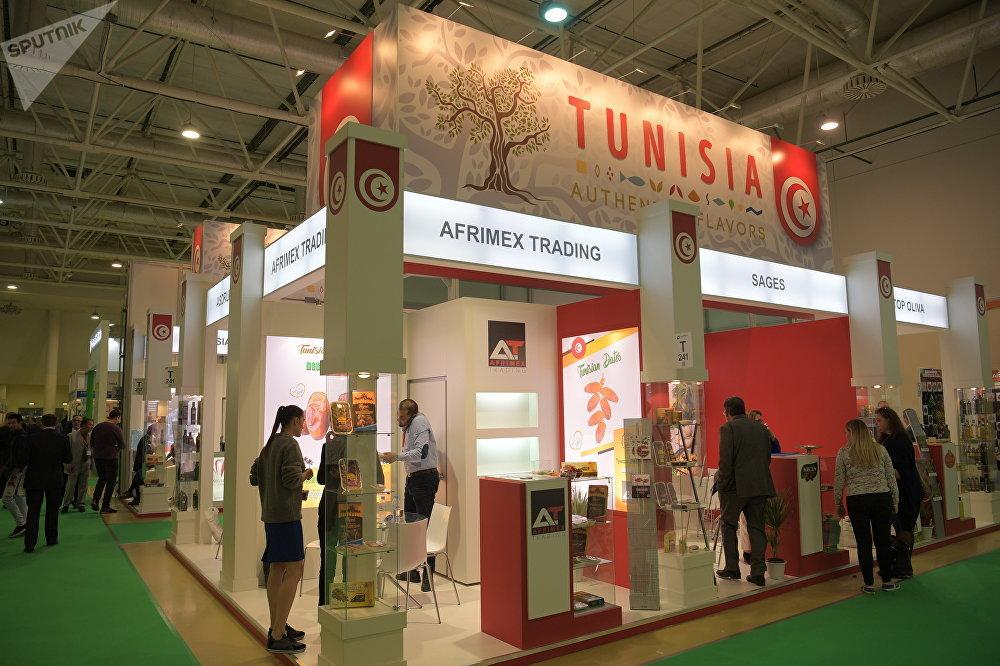 المعرض الدولي السابع والعشرون للمنتجات الغذائية في موسكو