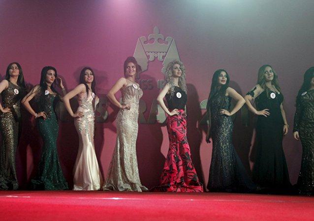 مسابقة ملكة جمال العراق