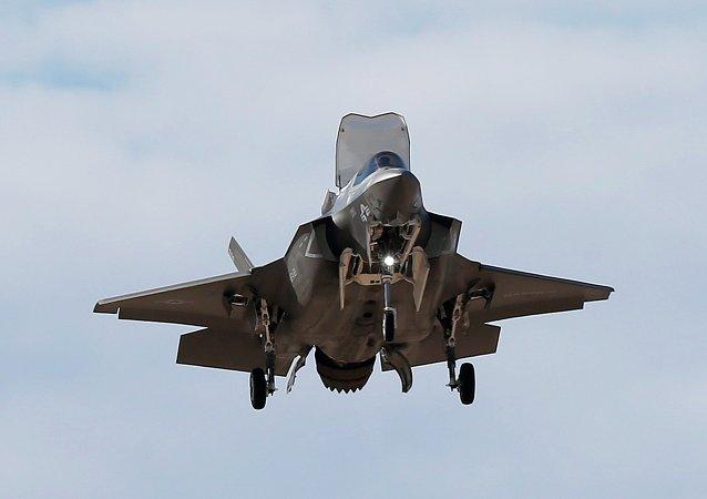 إف-35بي
