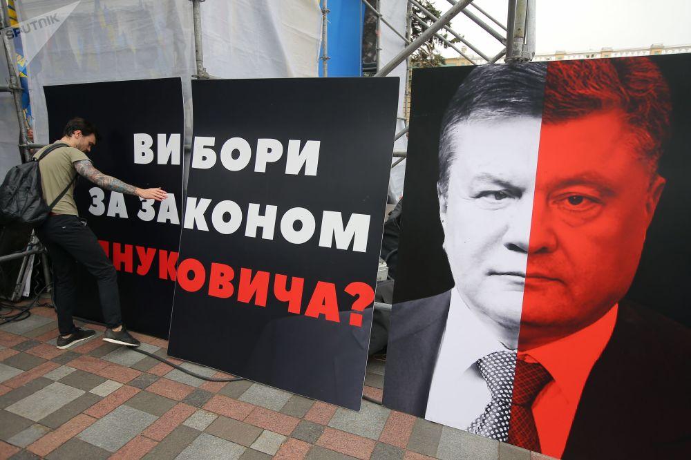 مشاركو الاحتجاجات أمام البرلمان الأوكراني رادا في كييف، مطالبين بإصلاح النظام الانتخابي وضد الأوليغارشية في السلطة