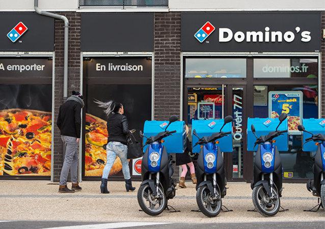 دومينوس بيتزا