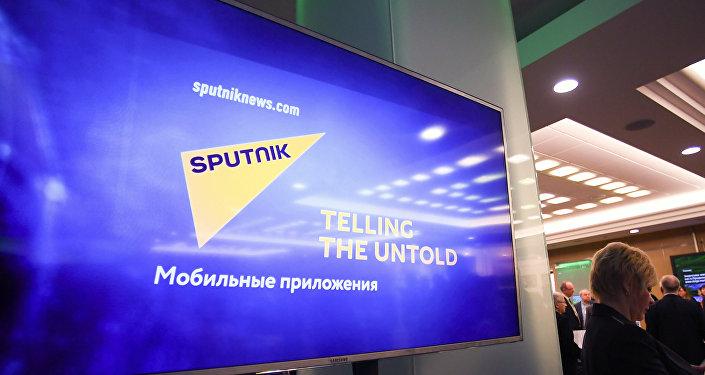 وكالة سبوتنيك حاضرة في معرض الطاقة آتوم إكو-2017 في موسكو