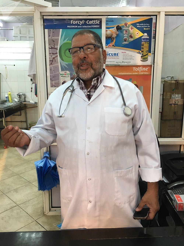 البيطري محمد فهمي