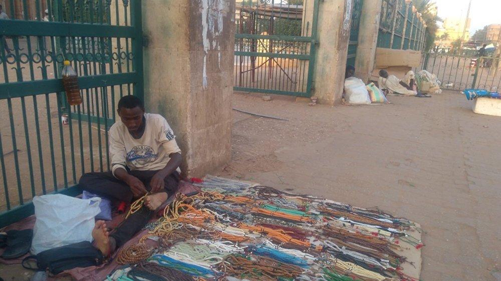 سبح السودان