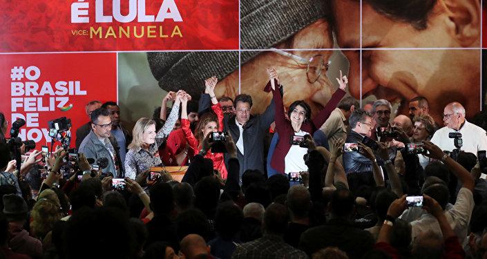 الانتخابات الرئاسية في البرازيل