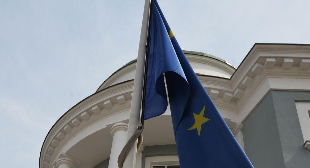 مبنى الاتحاد الأوروبي في موسكو