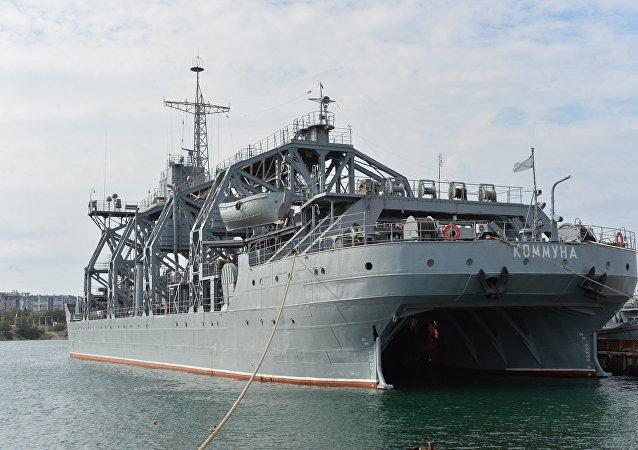 سفينة كومونا التابعة لأسطول البحر الأسود الروسي