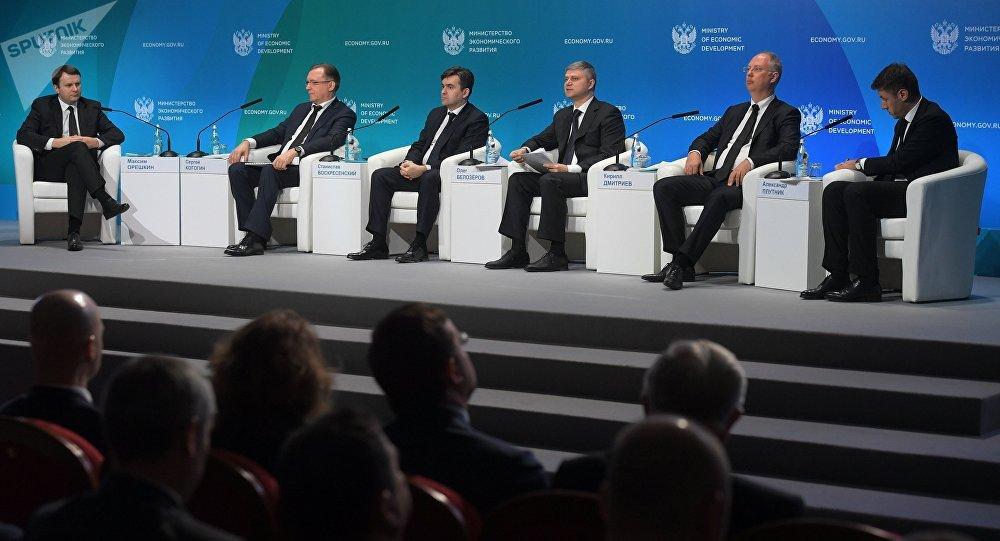صندوق الاستثمار المباشر الروسي