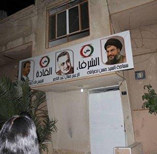 الحرس القومي العربي