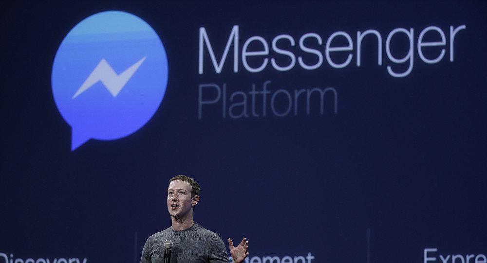 فيسبوك ماسنجر