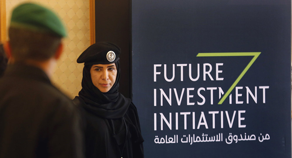 مؤتمر مبادرة الاستثمار المستقبلي في الرياض، 24 أكتوبر/ تشرين الأول 2018