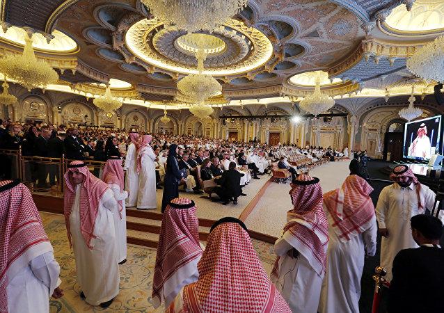 مؤتمر مبادرة الاستثمار المستقبلي في الرياض، 23 أكتوبر/ تشرين الأول 2018