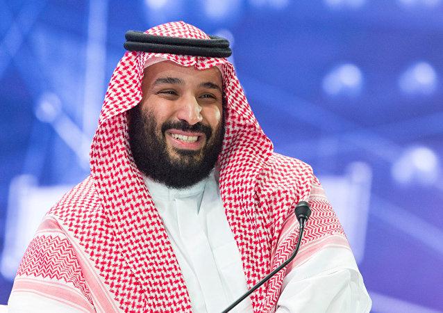 ولي عهد المملكة الأمير محمد بن سلمان يلقي كلمة خلال منتدى مبادرة الاستثمار المستقبلية في الرياض