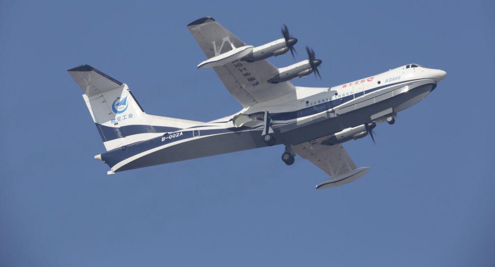 أكبر طائرة برمائية صينية
