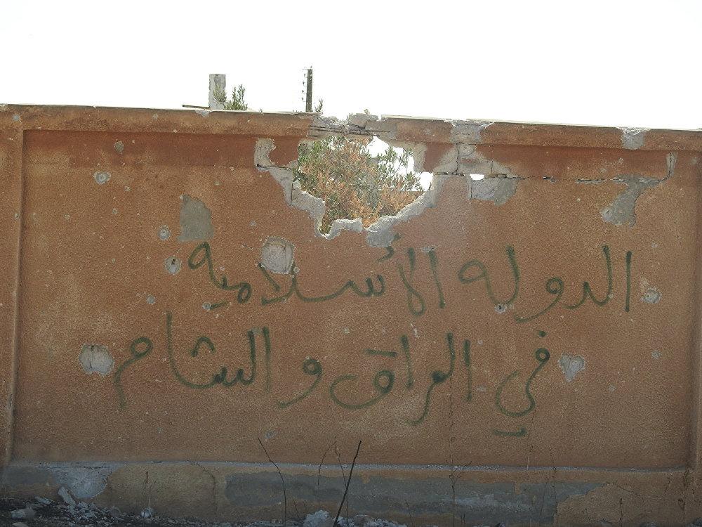 بقايا كتابات للإرهابيين على الجدران في المناطق التي حررها الجيش السوري