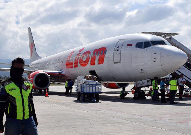 شركة الطيران الماليزية