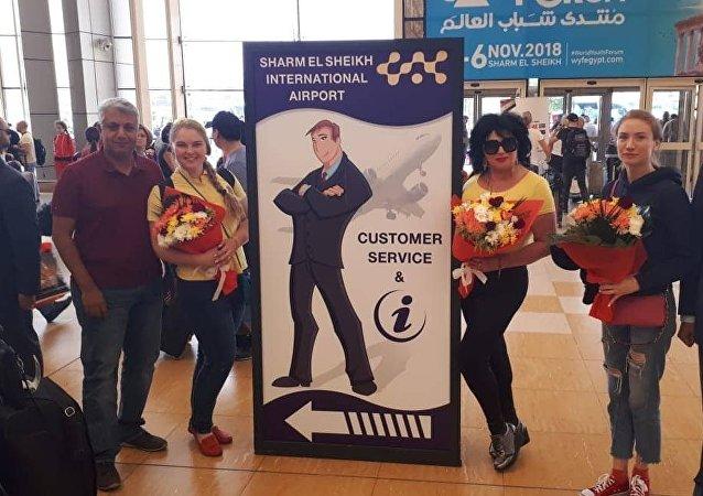 سياح روس يصلون مطار شرم الشيخ، 29 أكتوبر/تشرين الأول 2018