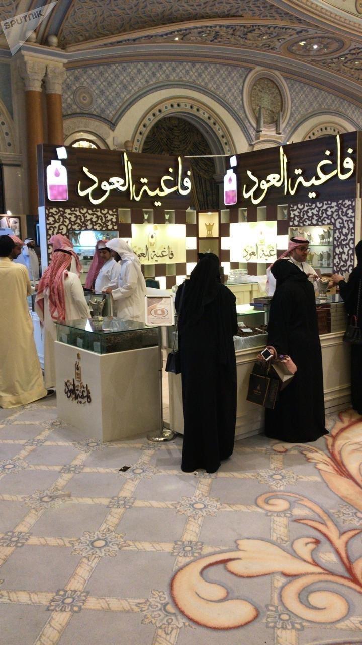 معرض العطور العصرية والنادرة في السعودية ДУХИ