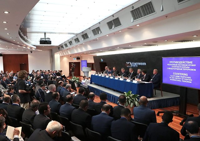 المؤتمر الدولي لمكافحة الإرهاب