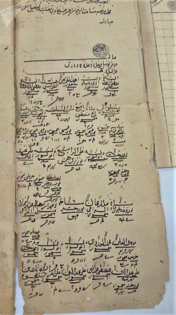مضبوطات مصرية