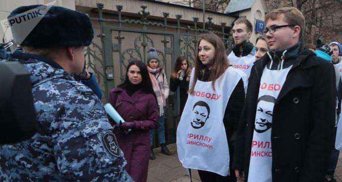 وقفة تضامنية مع الصحفي الروسية المحتجز كيريل فيشينسكي في أوكرانيا، أمام مبنى الخارجية الروسية في موسكو