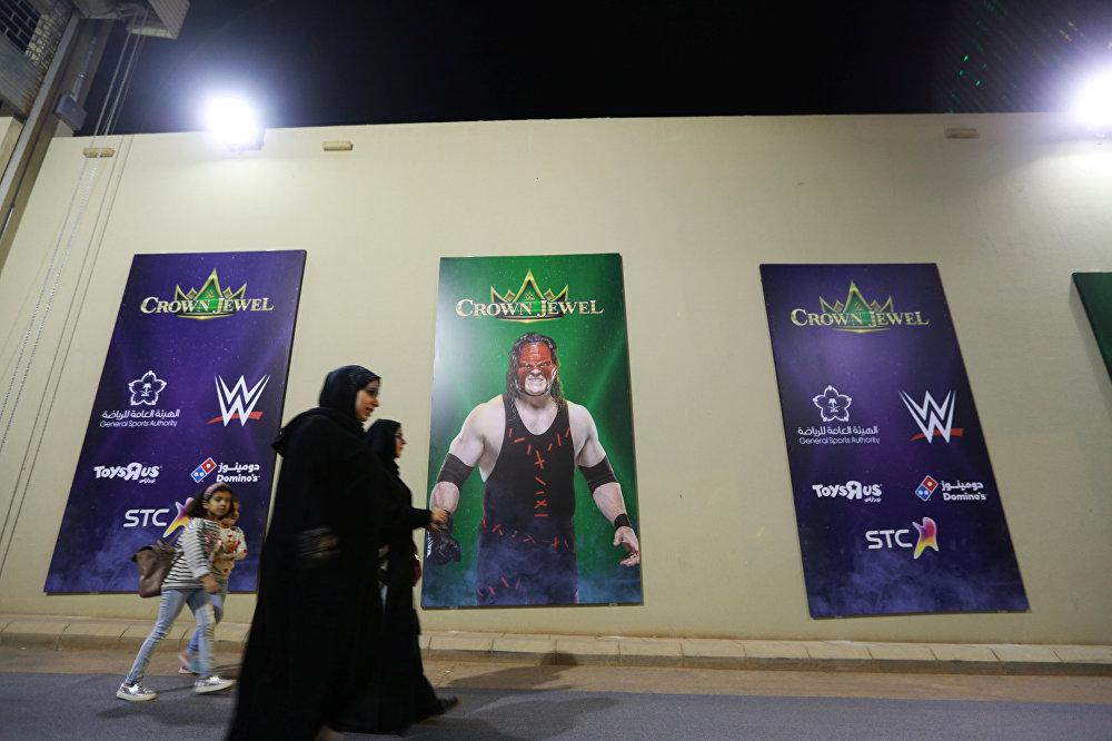 مهرجان المصارعة كراون جول في الرياض، 2 نوفمبر/تشرين الثاني 2018