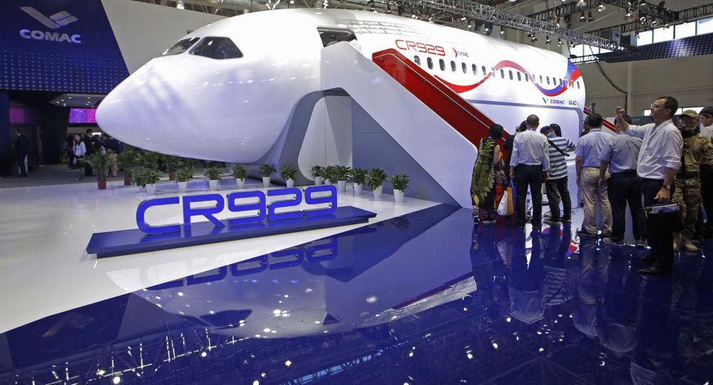 معرض طيران الصين- 2018