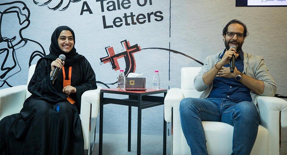 الفنان المصري أحمد أمين في معرض الشارقة الدولي للكتاب