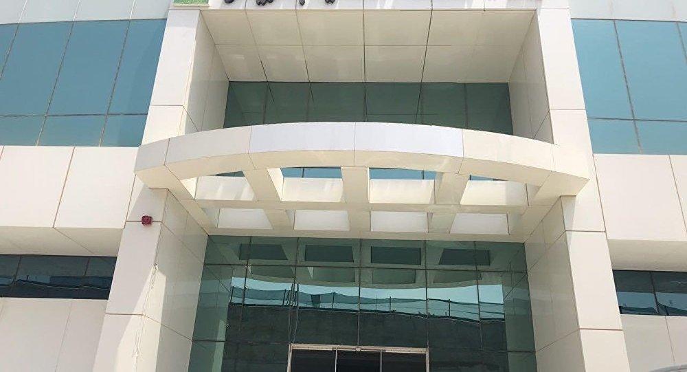 صورة مبنى المحكمة العمالية في العاصمة السعودية الرياض