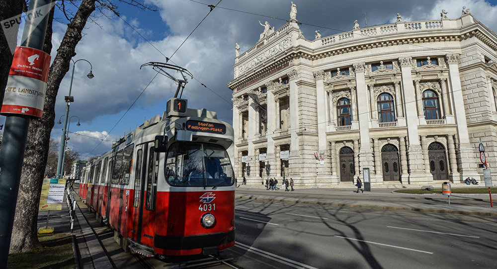 العاصمة النمساوية فيينا