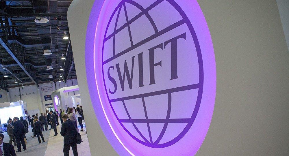 جمعية اتصالات مالية عالمية سويفت
