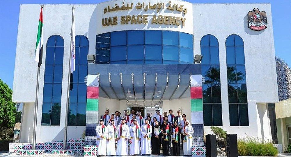 وكالة الإمارات للفضاء