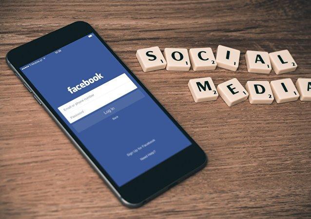 موقع التواصل الاجتماعي فيسبوك