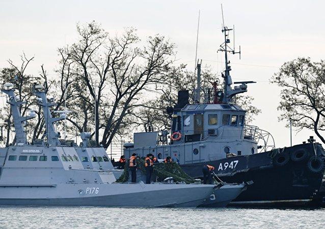 السفن الأوكرانية المتجزة في كيرتش