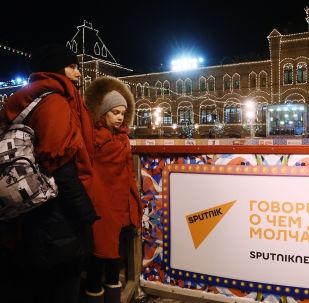 افتتاح حلبة التزلج على الساحة الحمراء في موسكو