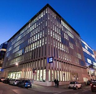 مبنى منظمة أوبك اوبك