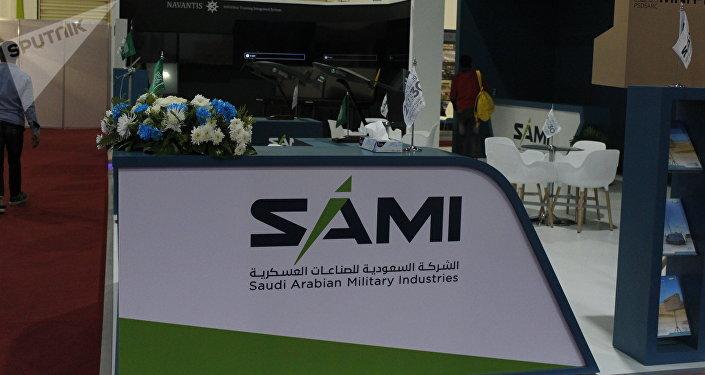 أسلحة سعودية إيديكس 2018